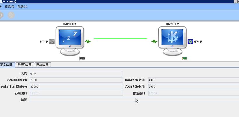 raybet电竞易存双机热备软件